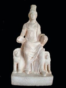 © Autorité des antiquités d'Israël